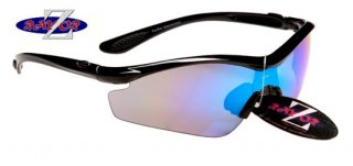 RAYZOR BLACK FRAMED SUNGLASSES WITH A 1 PIECE BLUE SPORTS LENS