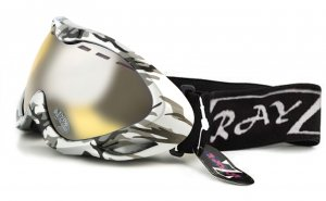 RayZor Silver Camouflage Frame With Anti Fog Clear Yellow Light Enhancing Vented Double Lens.